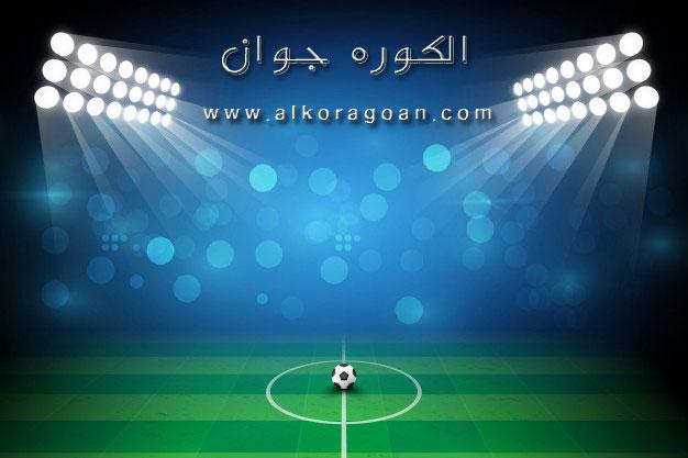 Photo of مواعيد مباريات اليوم السبت 19– 12 – 2020 والقنوات الناقلة