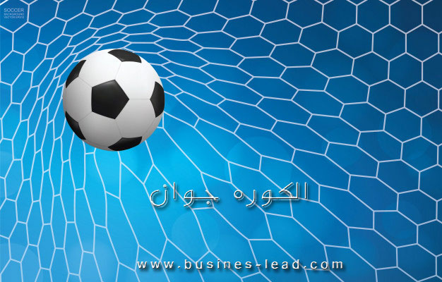 Photo of مواعيد مباريات اليوم الجمعه 27 – 11 – 2020 والقنوات الناقلة
