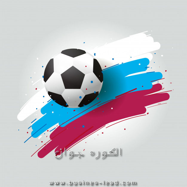Photo of مواعيد مباريات اليوم السبت 26 – 12 – 2020 والقنوات الناقلة