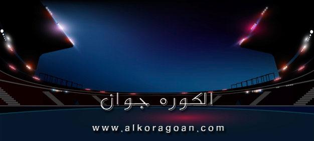Photo of مواعيد مباريات اليوم الخميس 17 – 12– 2020 والقنوات الناقلة