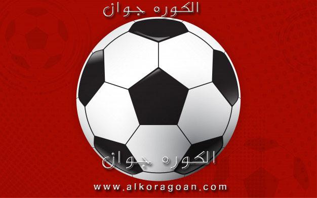 Photo of مواعيد مباريات اليوم الاربعاء 16 – 12 – 2020 والقنوات الناقلة