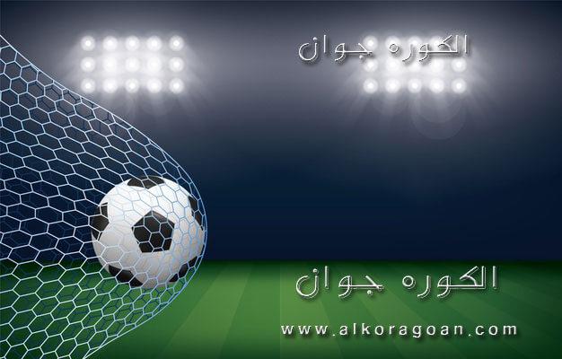 Photo of مواعيد مباريات اليوم السبت 12 – 12 – 2020 والقنوات الناقلة