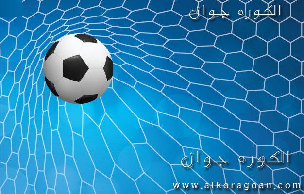 Photo of مواعيد مباريات اليوم الاحد 20 – 12 – 2020 والقنوات الناقلة