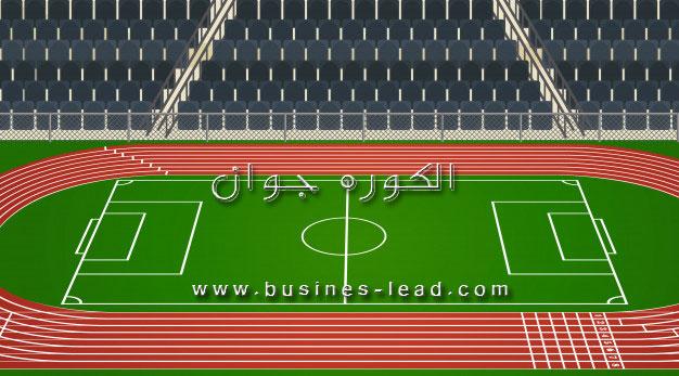 Photo of مواعيد مباريات اليوم الثلاثاء 29– 12 – 2020 والقنوات الناقلة