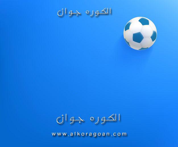 Photo of مواعيد مباريات اليوم الثلاثاء 15 – 12 – 2020 والقنوات الناقلة