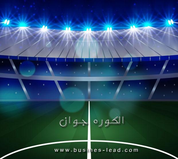 Photo of مواعيد مباريات اليوم الجمعه 1 – 1 – 2021 والقنوات الناقلة